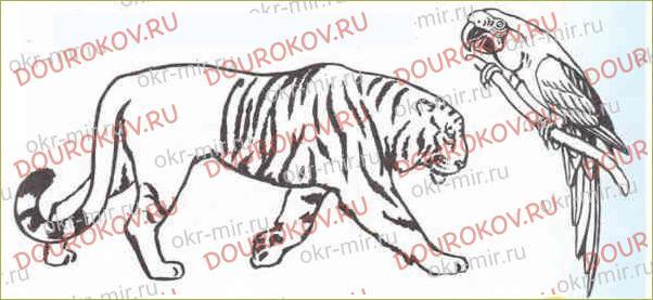 В зоопарке - 27