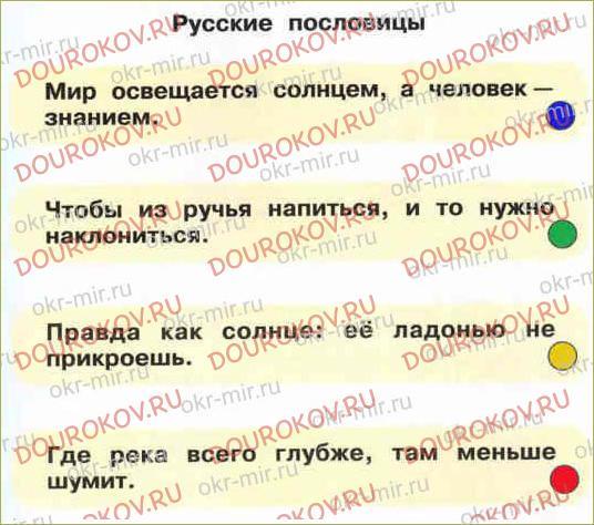 Мы - семья народов России - 11