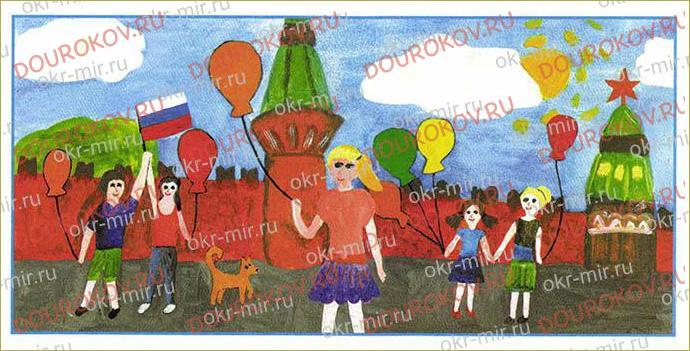 Что мы знаем о Москве - 8