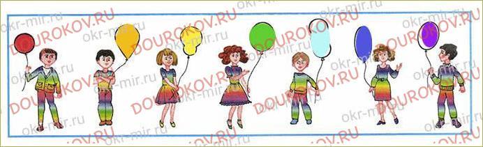 Почему радуга разноцветная - 46