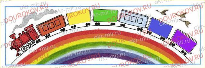 Почему радуга разноцветная - 47