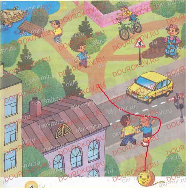 Экскурсия «Дорога в школу» - 2