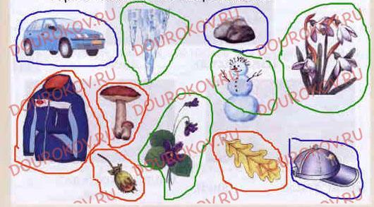 Тема 8. Осень: природа готовится к зиме - 34