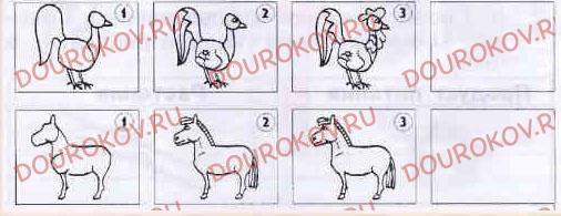 Тема 27. Наши помощники - домашние животные и культурные растения - 28