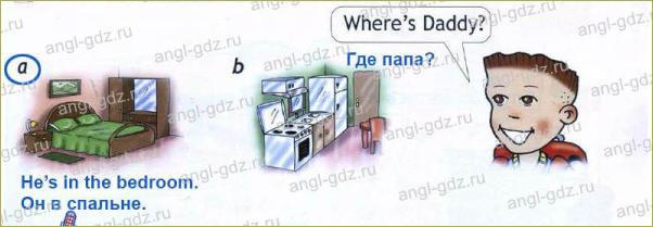 Where's Chuckles? (B) - 2