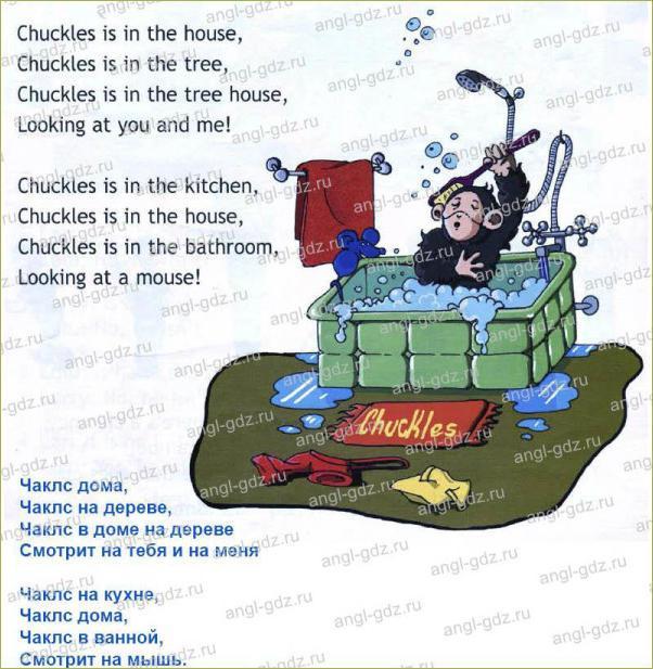 Where's Chuckles? (B) - 3