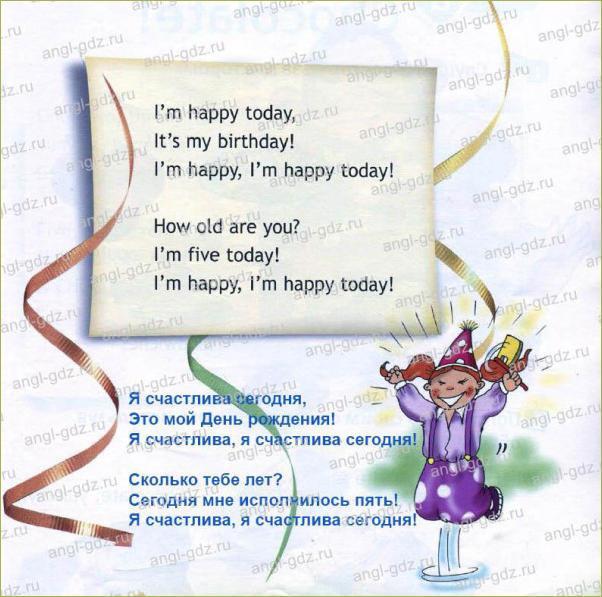 My Birthday! (B) - 3