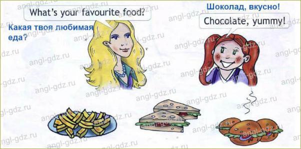Yummy Chocolate (A) - 2