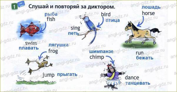 My Animals! - 1