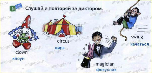 At the Circus! (A) - 1
