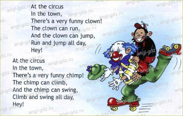 At the Circus! (A) - 2