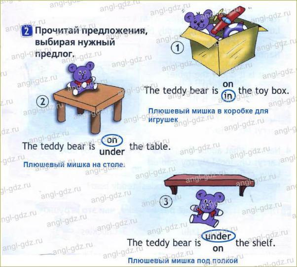 My Toys! (B) - 2