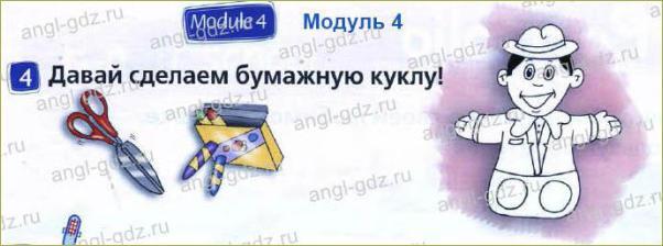 Teddy's Wonderful! (B) - 3