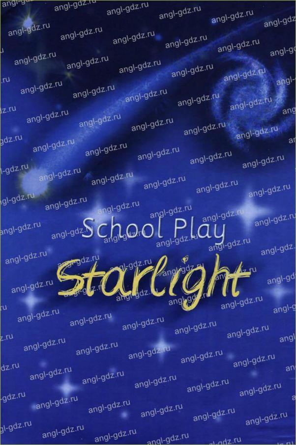 School Play Starlight - 1