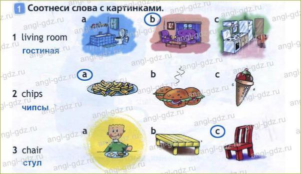 Activities Module 3 - 1