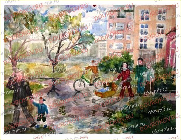 Проект «Родной город (село)» - 7