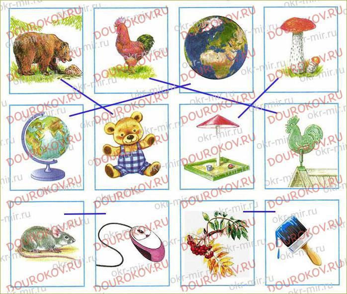 Картинки природного и рукотворного мира