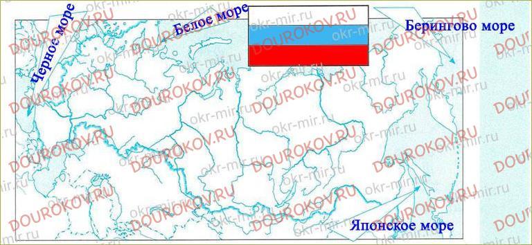 Тема 30. Россия - наша родина - 44