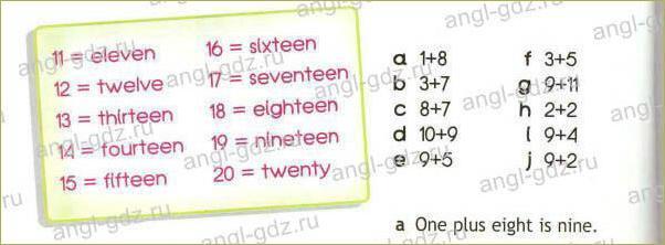 School again (B) - 2