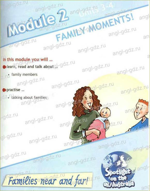 Module 2. Family moments! - 1