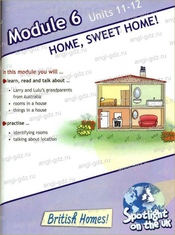 Module 6. Home, sweet home! - 1