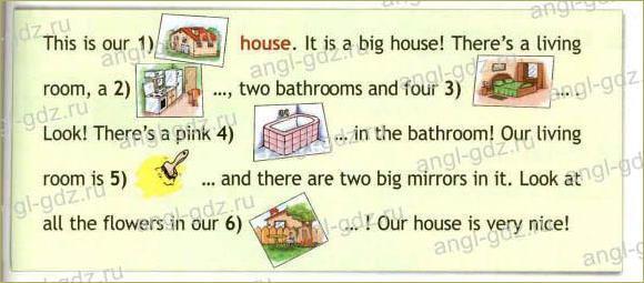 My house! (A) - 5