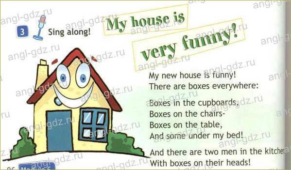 My house! (B) - 2