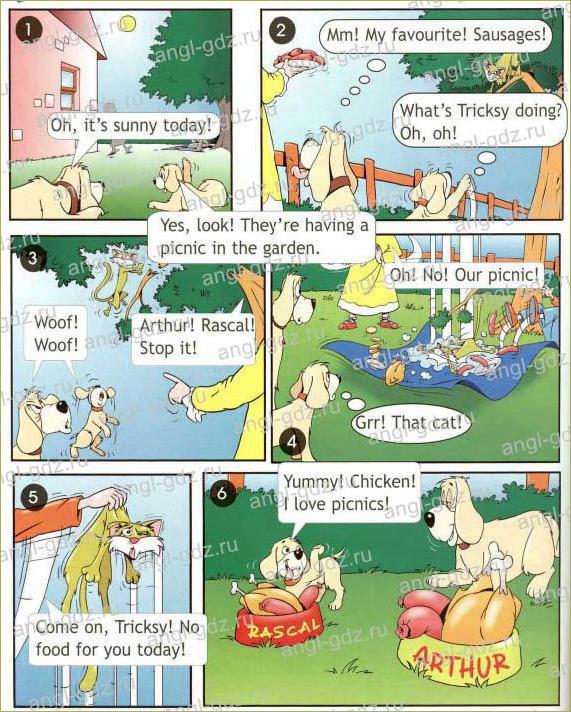 Arthur + Rascal - 1