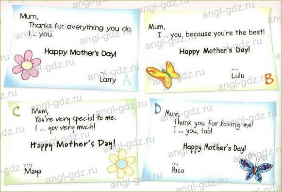Mother's Day - 1