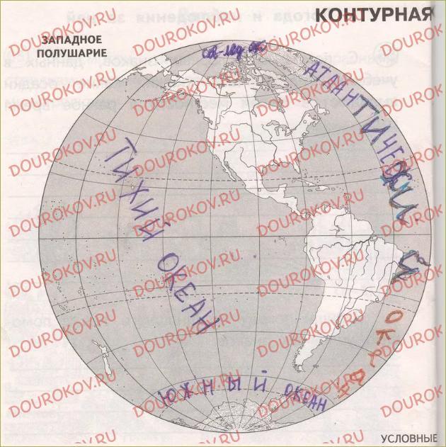 §26. Контурная карта - 1