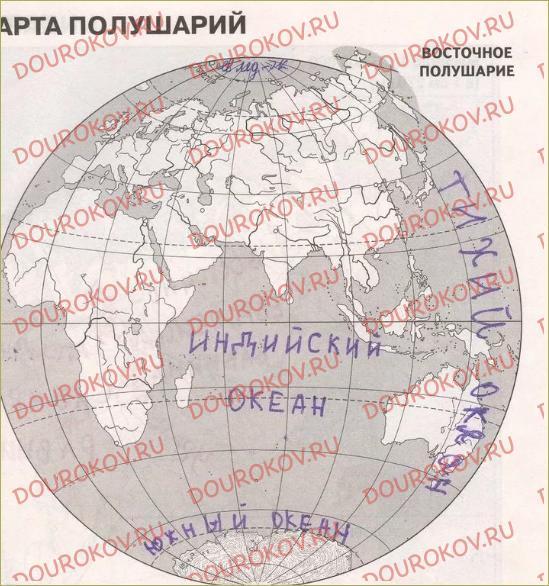 §26. Контурная карта - 2