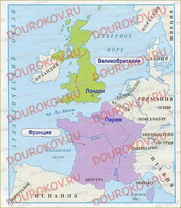 Путешествие по Франции и Великобритании - 37