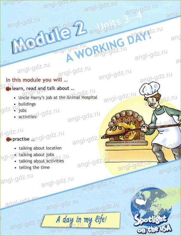 Module 2. A working Day! - 1