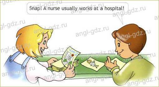 The Animal Hospital! (B) - 8
