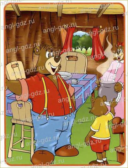 Goldilocks and the Three Bears - 2