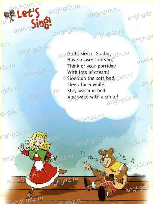 Goldilocks and the Three Bears - 2