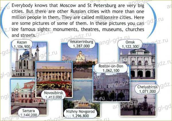 Spotlight on Russia (A) - 1