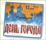 Spotlight on Russia (E) - 1