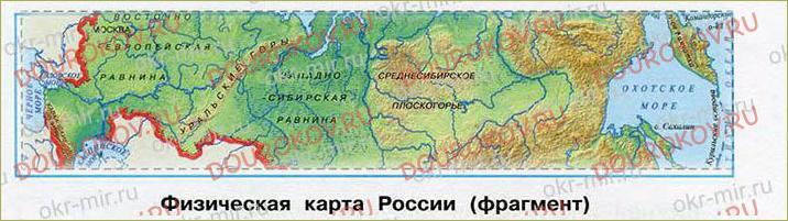 Мир глазами географа - 11