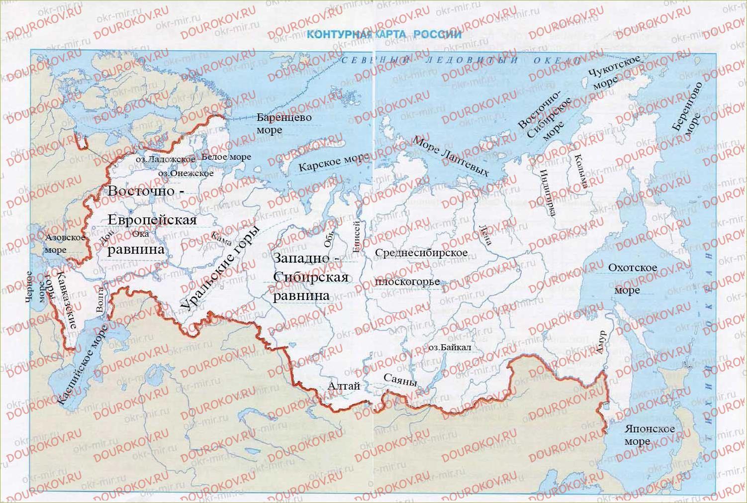 Моря, озёра и реки России - 31