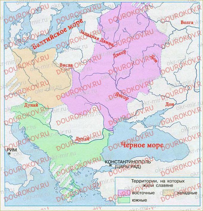 Жизнь древних славян - 20