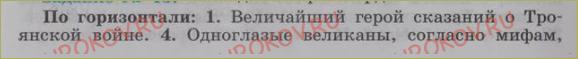 Возвышение Афин в V (5-м) веке до н.э. и расцвет демократии - 6