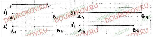 Рабочая тетрадь по математике Мерзляк Полонский Якир 5 класс 2 часть - §26. Правильные и неправильные дроби. Сравнение дробей - 4