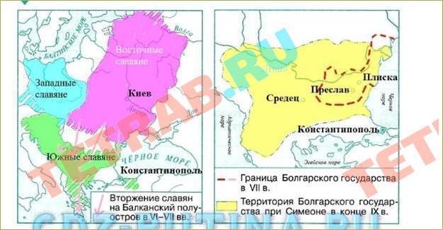 §8. Образование славянских государств - 1