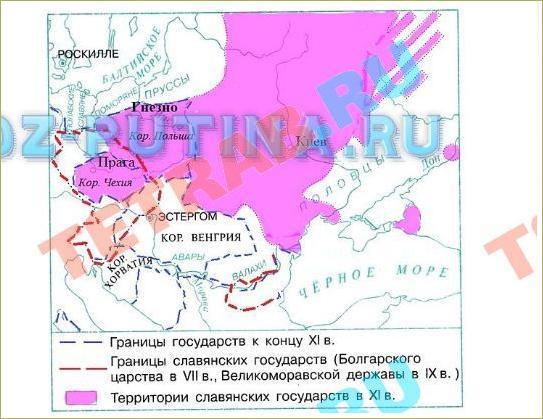§8. Образование славянских государств - 2