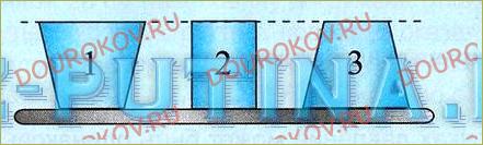 §46. Атмосферное давление на различных высотах - 32