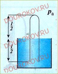 §46. Атмосферное давление на различных высотах - 34