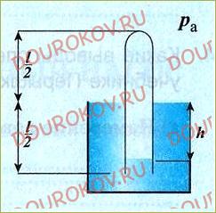 §46. Атмосферное давление на различных высотах - 36