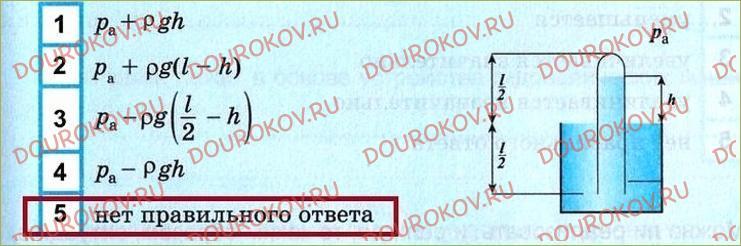 §48. Поршневой жидкостный насос - 41