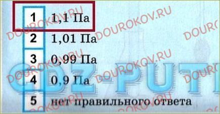 §48. Поршневой жидкостный насос - 42